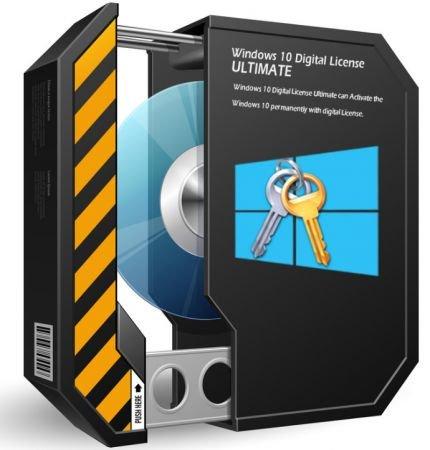 W10 Digital Activation Program v1.4.1 Portable Application Download
