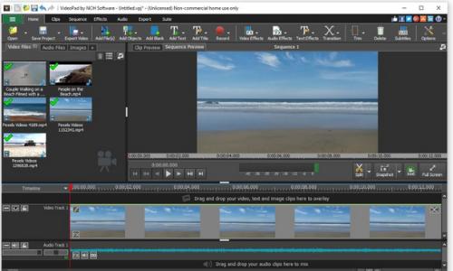 VideoPad Video Editor Crack + Download